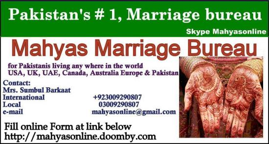 marriage bureau in Karachi - Mahyas, marriage bureau, personal match
